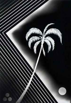 Peter Visti - Balearic Love EP