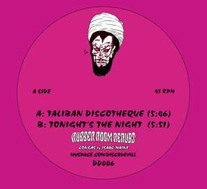 Rubber Room - Taliban Discotheque