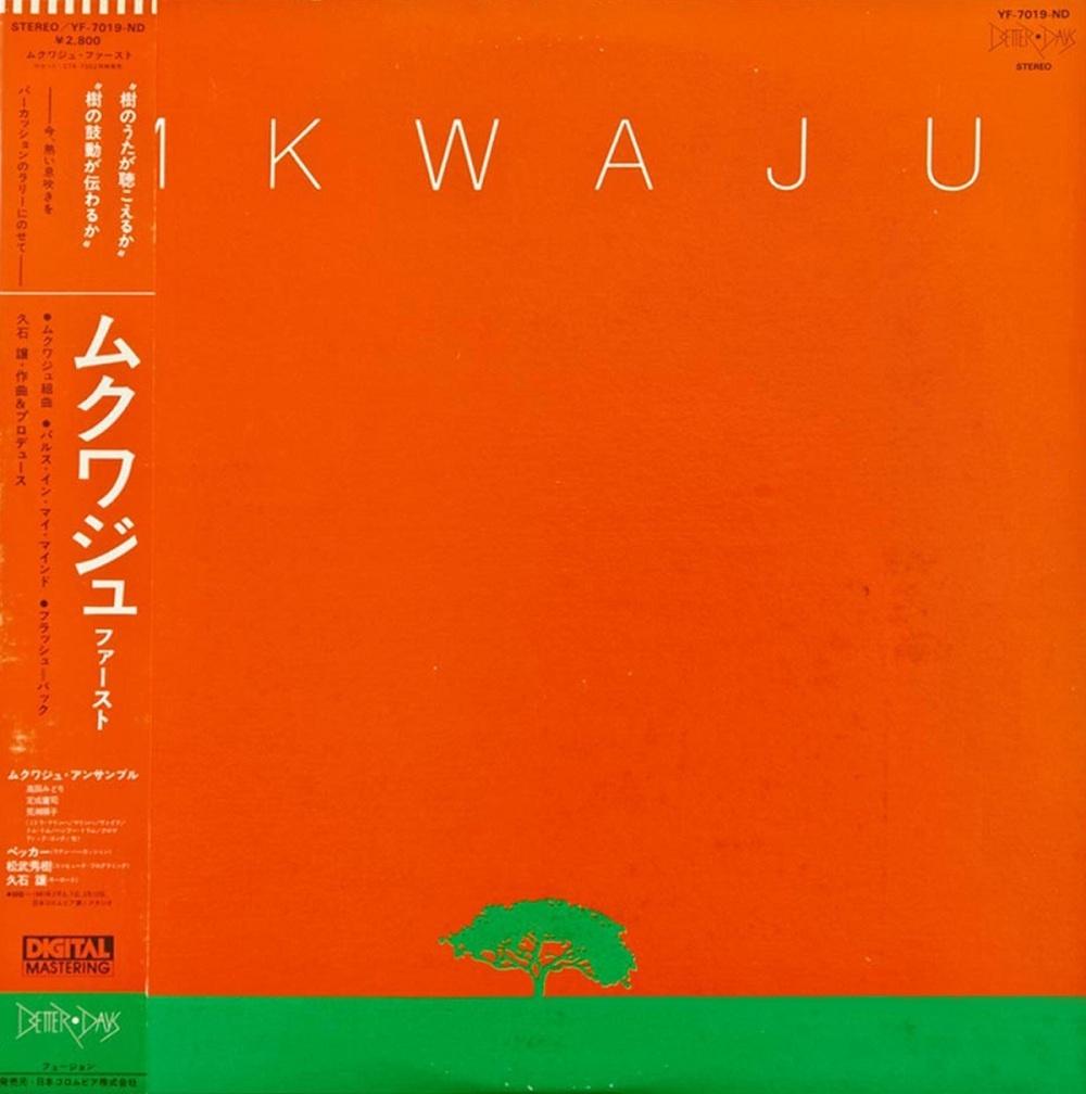 mkwaju